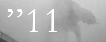 Seconde 11