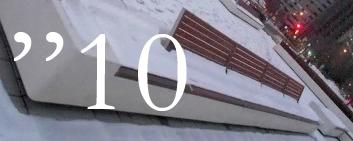 Seconde 10