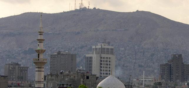Damascus 1